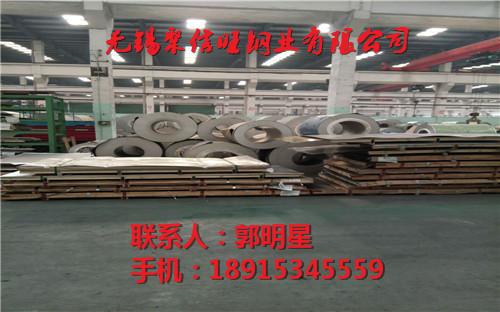 拉萨309S 06Cr23Ni13/310S 06Cr25Ni20耐热钢批发