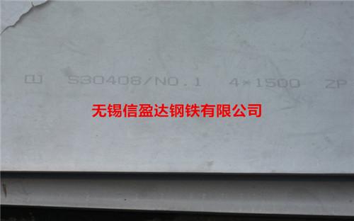 克拉玛依316L不锈钢板价格