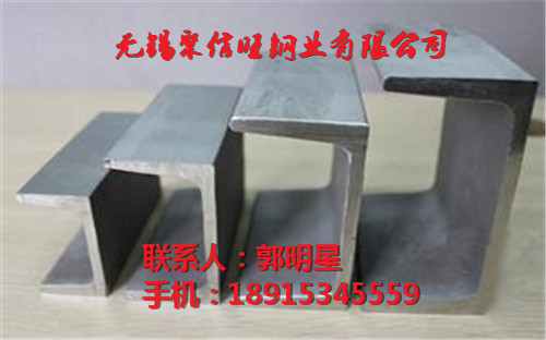 舟山309S 06Cr23Ni13/310S 06Cr25Ni20耐热钢供应