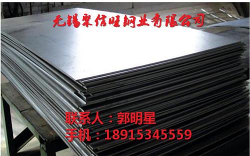 吐鲁番316L不锈钢板今日价格
