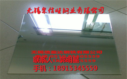 丽江309S 06Cr23Ni13/310S 06Cr25Ni20耐热钢供应商