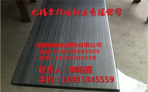 临沧309S 06Cr23Ni13/310S 06Cr25Ni20耐热钢价格