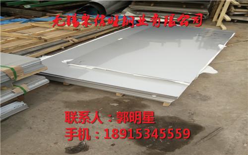 淮北309S 06Cr23Ni13/310S 06Cr25Ni20耐热钢价格
