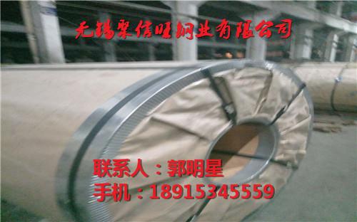 乌鲁木齐316L不锈钢板批发厂商