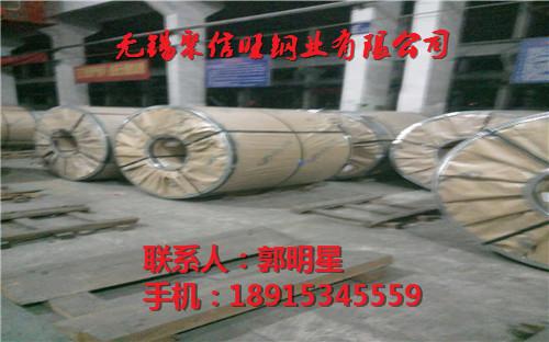 金华309S 06Cr23Ni13/310S 06Cr25Ni20耐热钢厂家