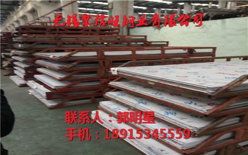 宝鸡309S 06Cr23Ni13/310S 06Cr25Ni20耐热钢供应商