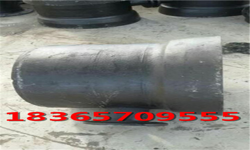长沙市球墨铸铁管多少钱