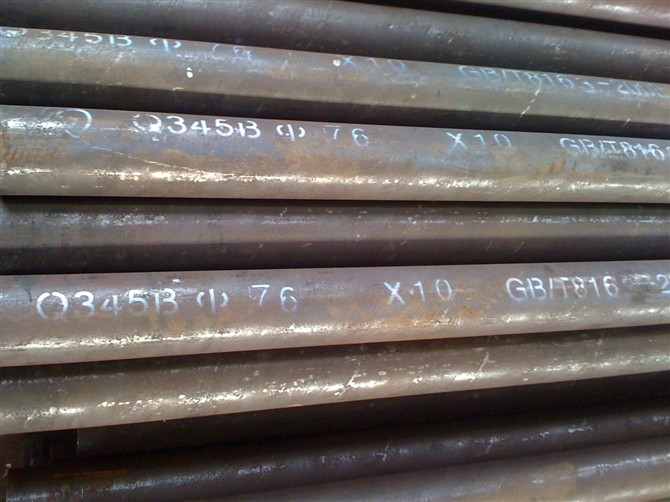 无锡天铸特钢有限公司