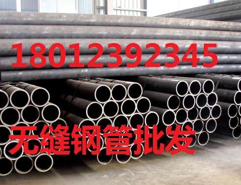三明考登钢管40*1.5考登管厂家型号齐全