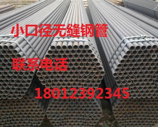 江门考登钢管40*1.5考登管厂家型号齐全