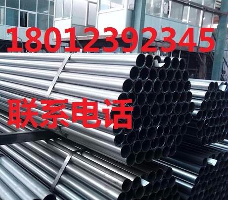 濮阳考登钢管40*1.5考登管厂家型号齐全