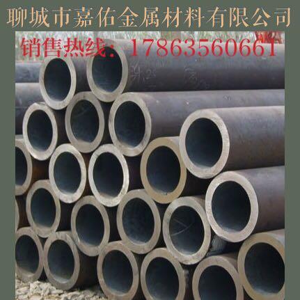 广西精密无缝钢管|精密无缝钢管厂家|多少钱Q345焊管