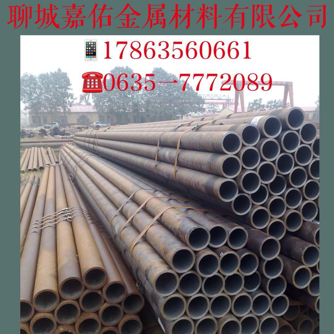 南宁精密无缝钢管|精密无缝钢管厂家|多少钱304不锈钢管