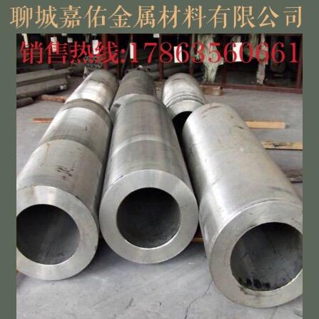 南宁精密无缝钢管|精密无缝钢管厂家|多少钱42crmo合金钢管