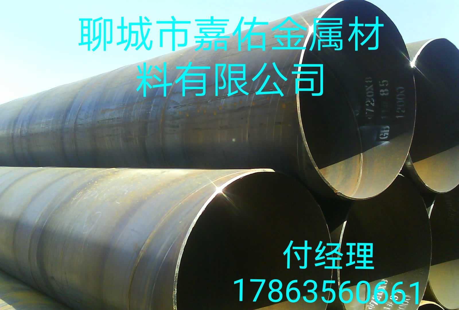 广西精密无缝钢管|精密无缝钢管厂家|多少钱321不锈钢管