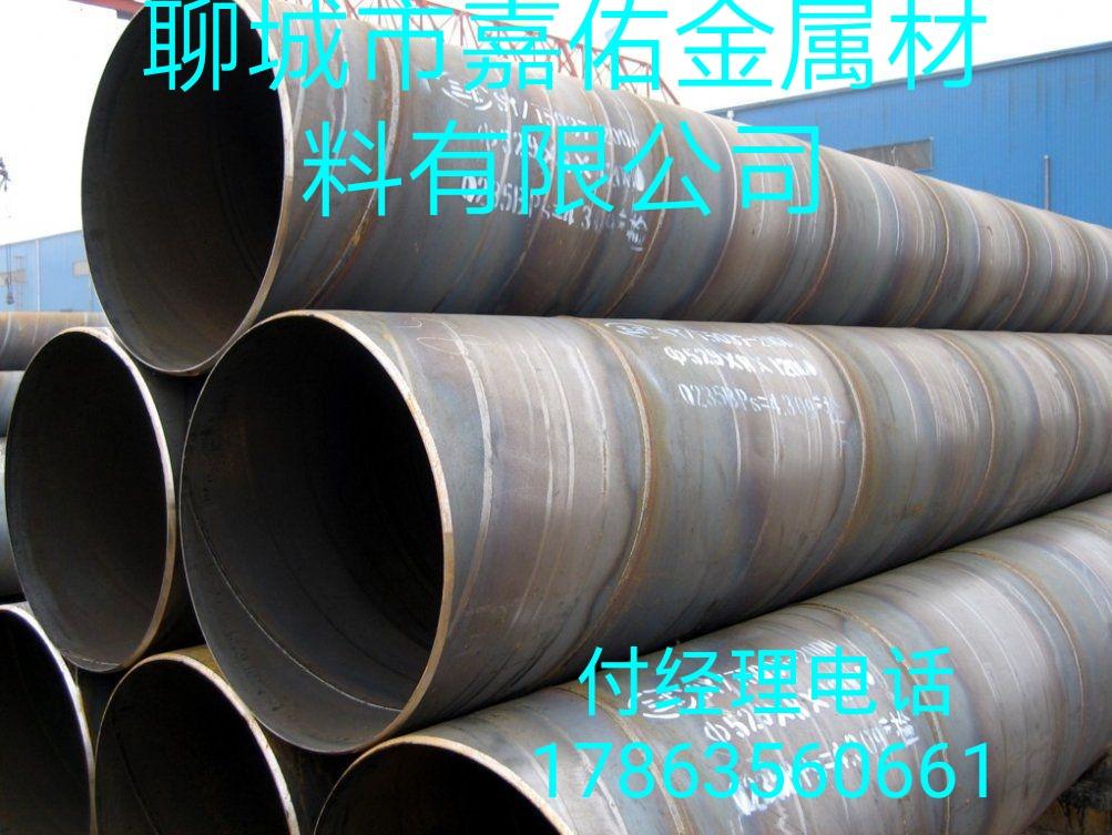广西精密无缝钢管|精密无缝钢管厂家|多少钱16mn厚壁钢管