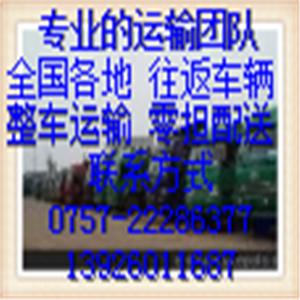 蓬江区直达资溪县物流公司欢迎咨询