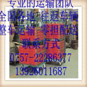 蓬江区直达潍城区货运部整车运输