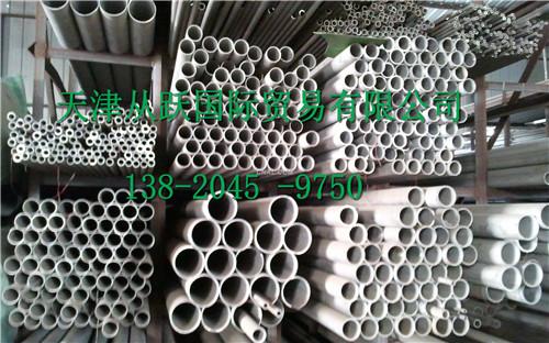 长春321不锈钢管316L不锈钢无缝管专业销售、质量保证
