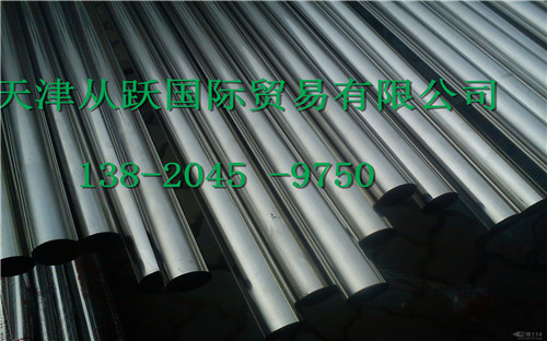 定西304不锈钢工业管201不锈钢装饰管大量现货、实时报价