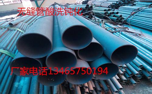 铜仁45# 机械加工厚壁无缝钢管优质现货供应商