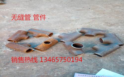 开封45# 机械加工厚壁无缝钢管优质现货供应商