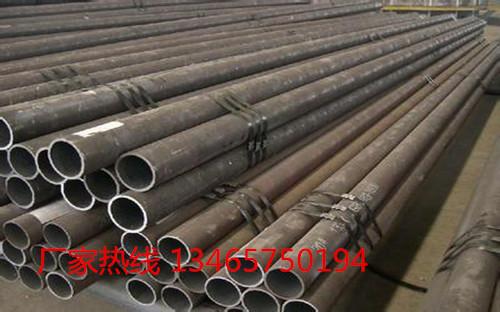 梅州45# 机械加工厚壁无缝钢管优质现货供应商