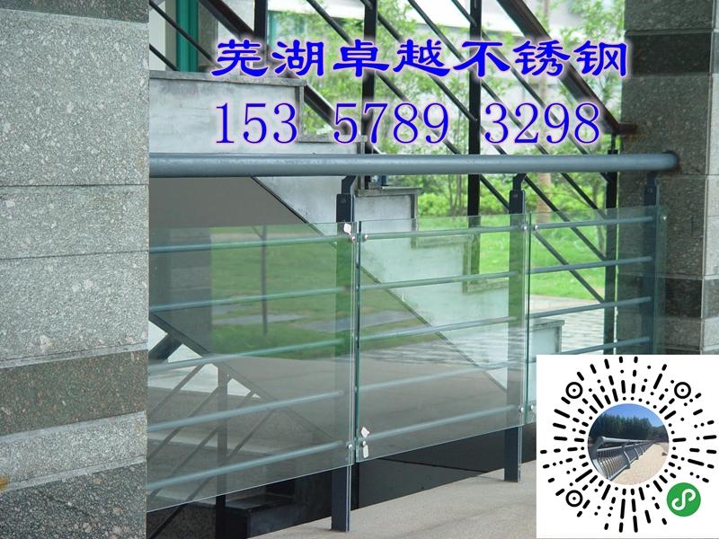 芜湖卓越不锈钢复合科技有限公司