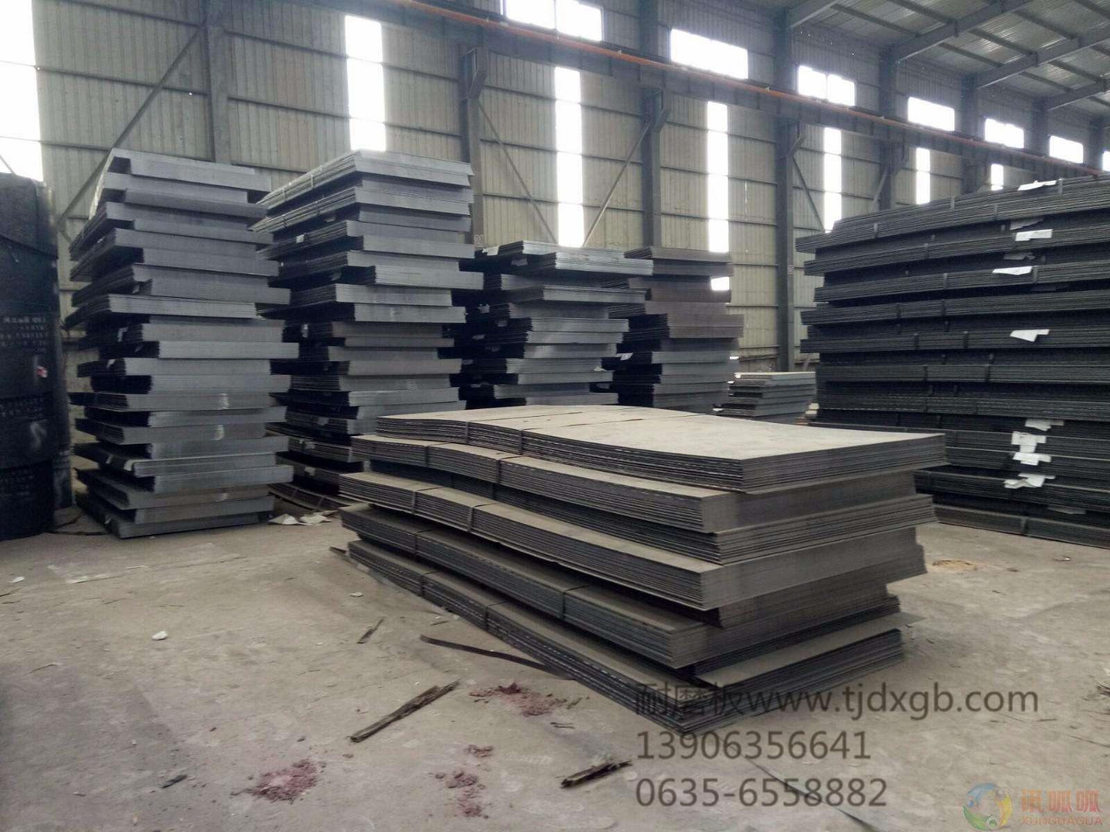 通化耐磨钢板加工