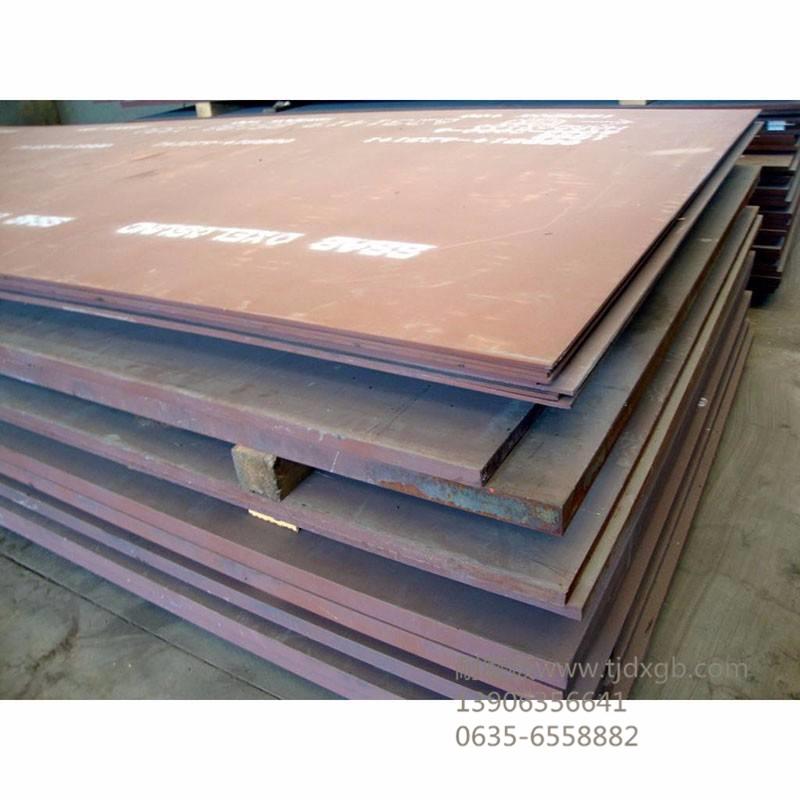 汕尾NM450耐磨钢板