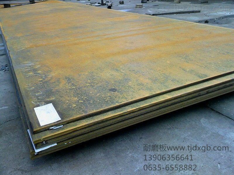 进口耐磨板产品咨询