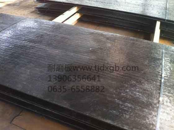 松原耐磨钢板厂家