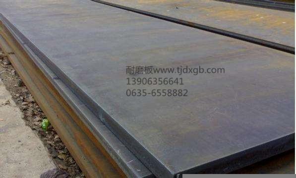 来宾NM450耐磨钢板
