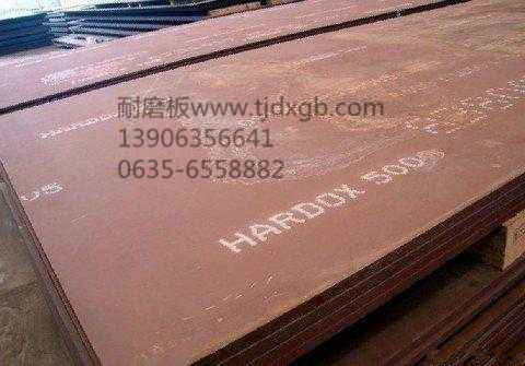 乌鲁木齐hardox500耐磨板