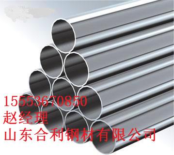 山东合利钢材有限公司