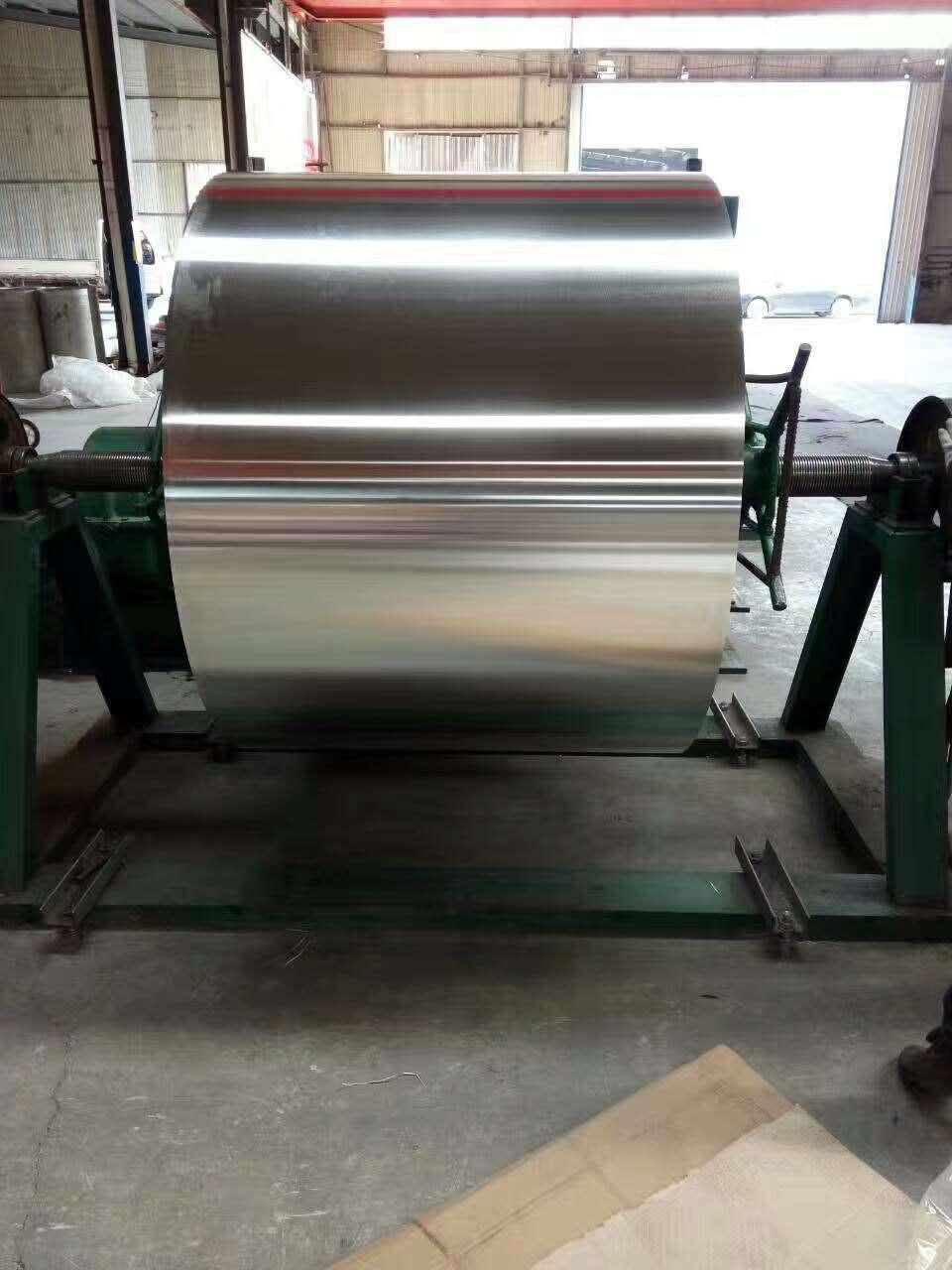 吐鲁番7075铝板  6063铝管出售