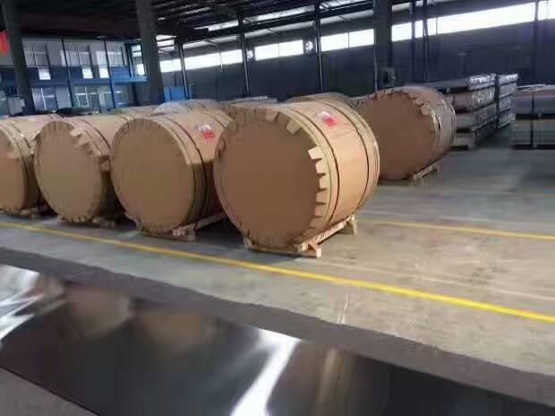 固原7075铝板  6063铝管价格