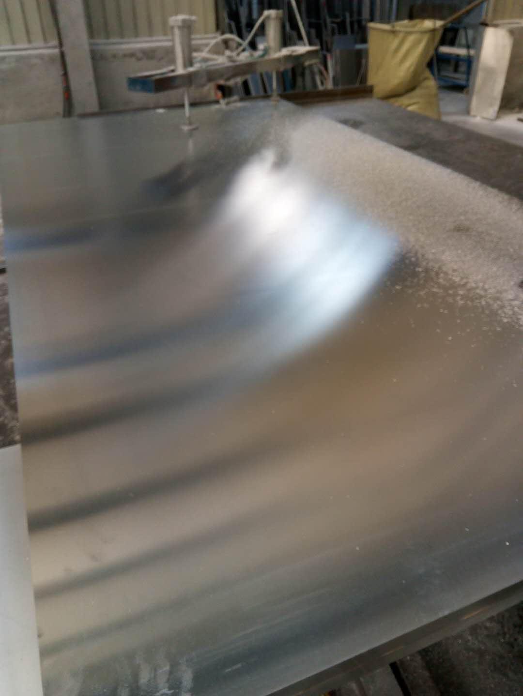 乌鲁木齐7075铝板  6063铝管厂家
