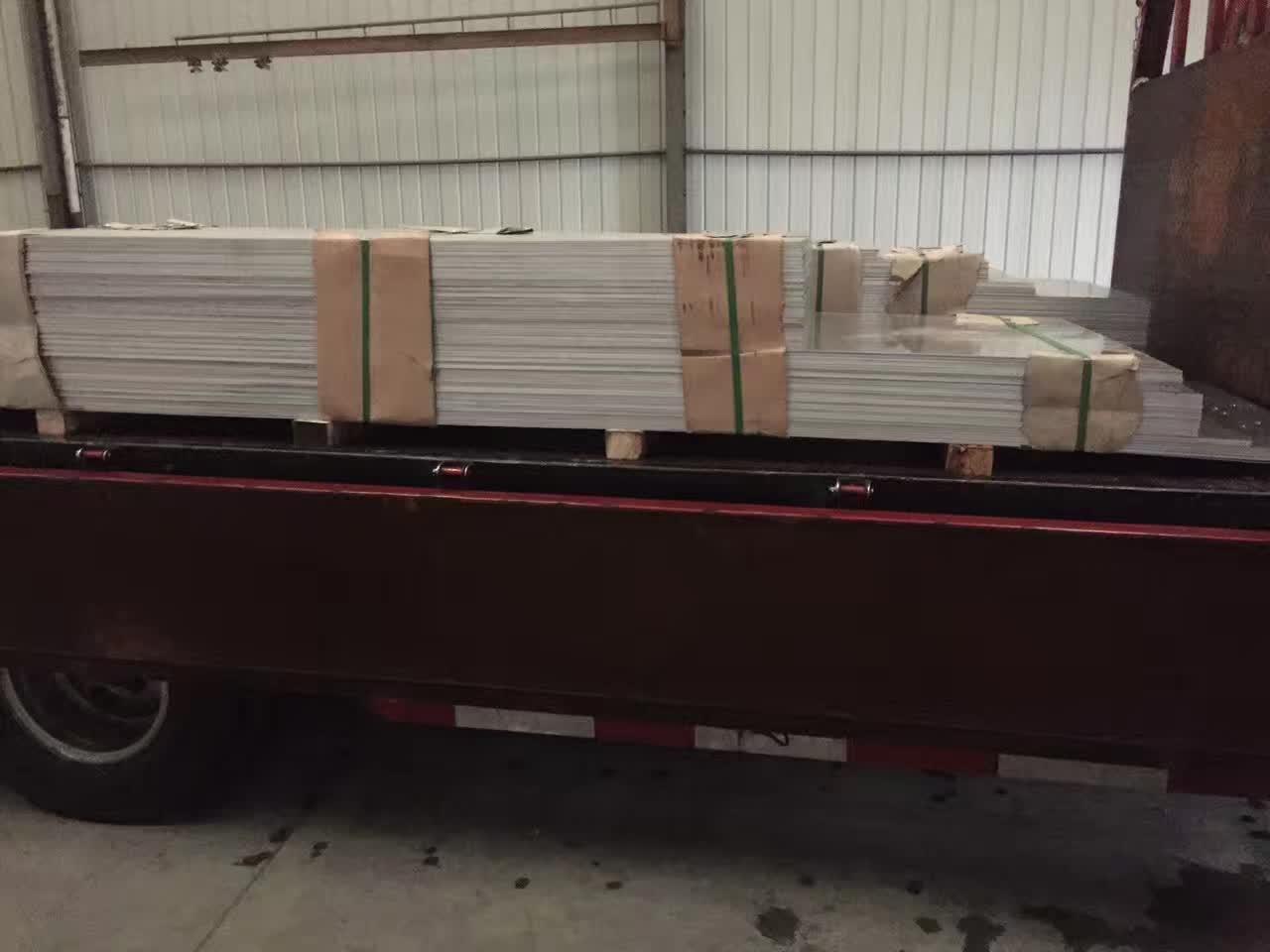 宁夏7075铝板  6063铝管报价