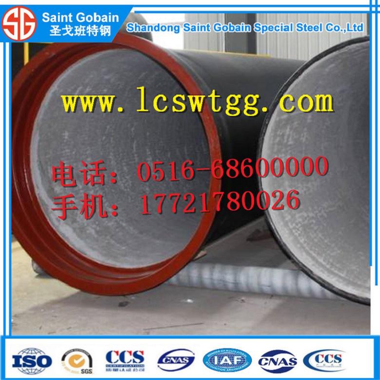 北京球墨铸铁管产品咨询