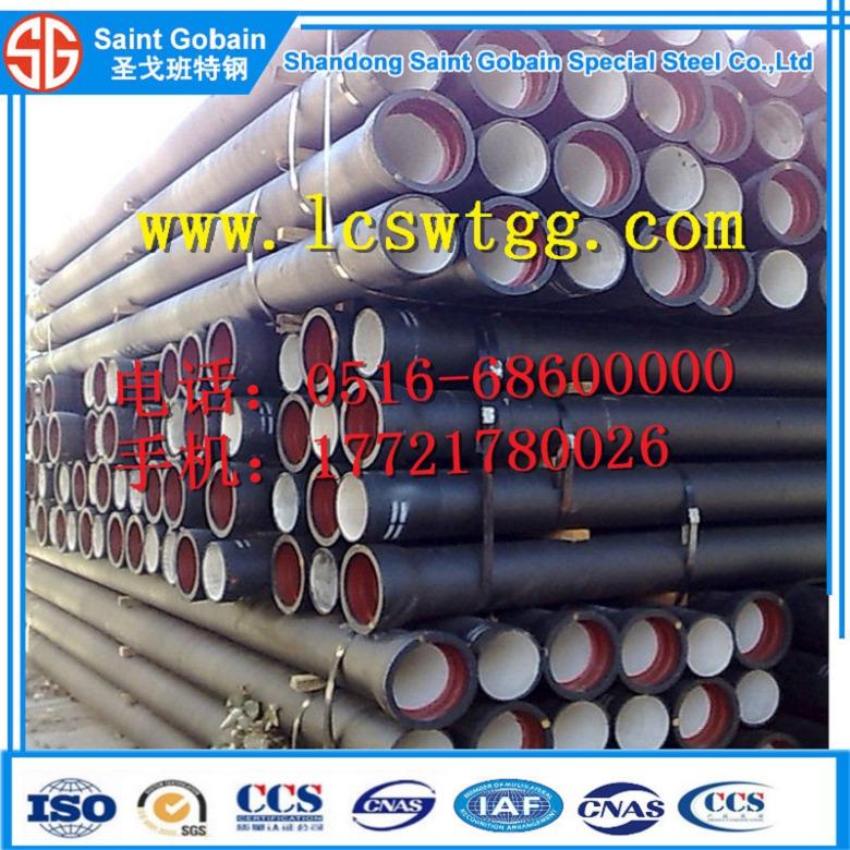吐鲁番球墨铸铁管最低价