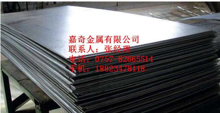 黑龙江不锈钢板批发零售