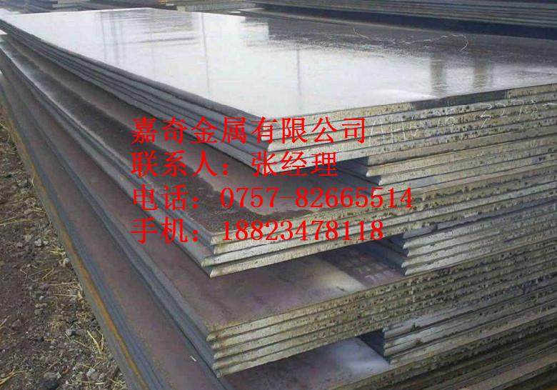 哈尔滨不锈钢板供应商