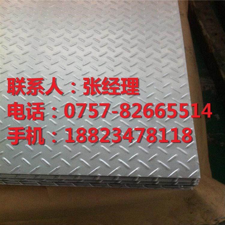 本溪不锈钢板公司地址