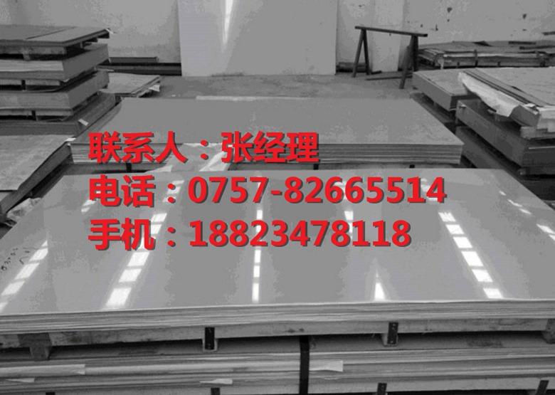 株洲不锈钢板产品咨询