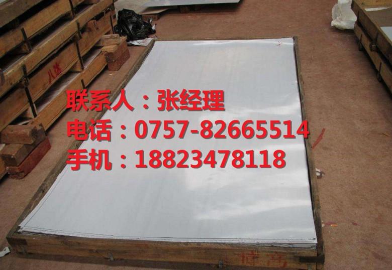 锦州不锈钢板产品咨询