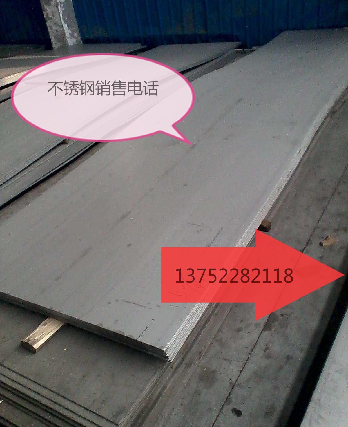 银川904L不锈钢管价格