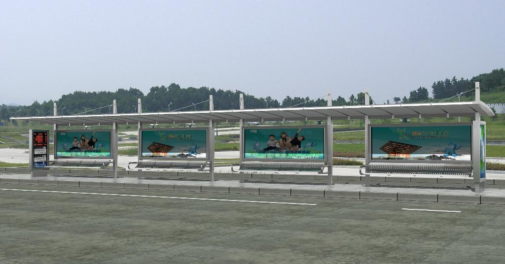 葫芦岛公交车站台电话