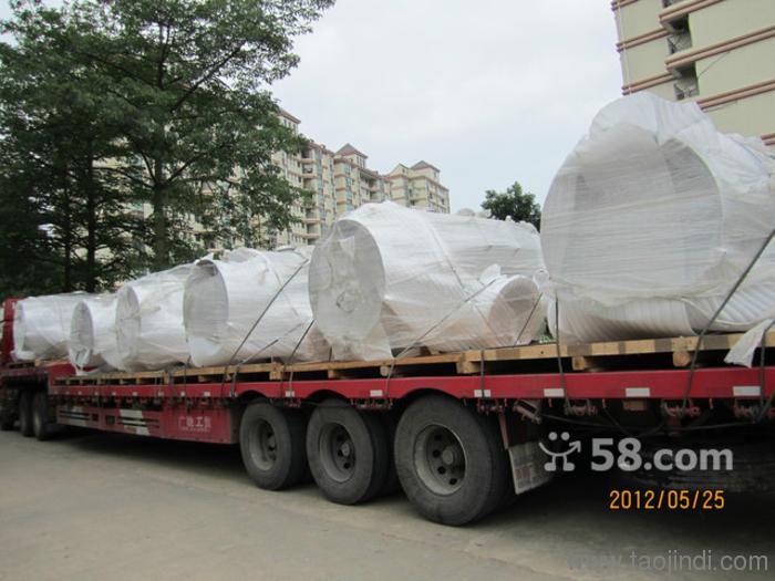 大连长海县发货到番禺区物流欢迎您来电@综合物流