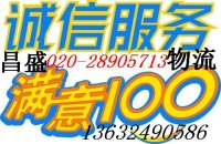 顺德龙江到益阳桃江县物流公司欢迎您